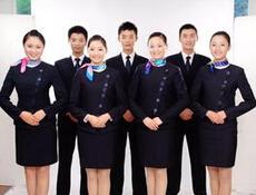职场商务礼仪培训课程