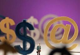 互联网金融培训课程