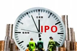 企业改制与IPO培训课程