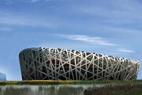 北京企业培训课程