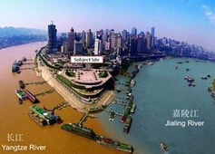重慶企業培訓課程