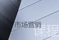 金牌店长团队管理落地班(Ⅰ阶)