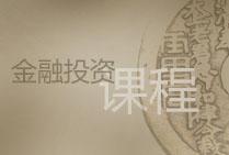 健康中国:医疗健康产业投资并购3.0