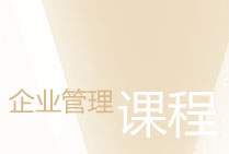 AACTP国际注册复盘教练认证