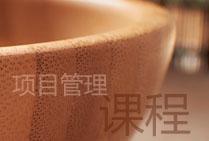 产品稳健设计高级应用-QFD、TRIZ、 田口DOE参数设计集成