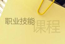 商业情商(LDC)-全程体验式