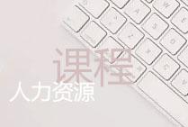 TTT-匠心独妙:精准课程开发